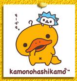 Kamonohashikamo and hedgehog